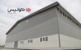 ورزشگاه شهدای هفتم تیر